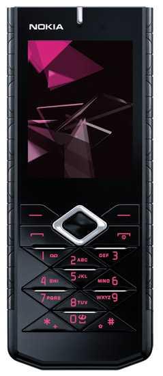 accessoire Nokia 7900 Prism