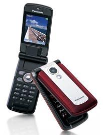 accessoire Panasonic VS6