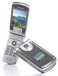 accessoire Panasonic VS7