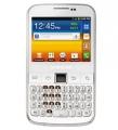 coque Samsung Galaxy Y Pro B5510