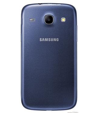 Silicone Samsung Galaxy Core I8260 personnalisée