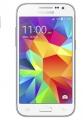 Etui Samsung Galaxy Core Prime personnalisé