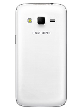 Futerał Back Case Samsung Galaxy Express 2 G3815