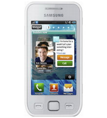 Coque Samsung Wave 575 S5750