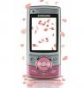 telephone téléphone mobile samsung g600, portable G600, déblocage