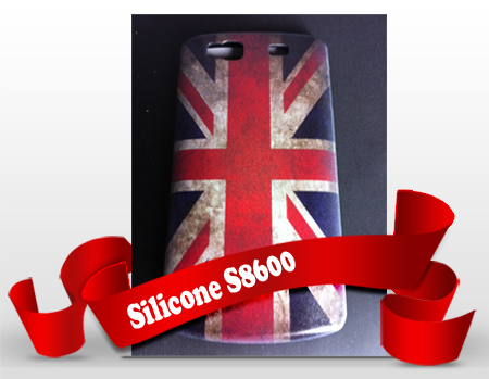 Silicone Samsung Wave 3 S8600 personnalisée