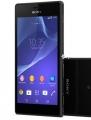 coque Sony Xperia M2